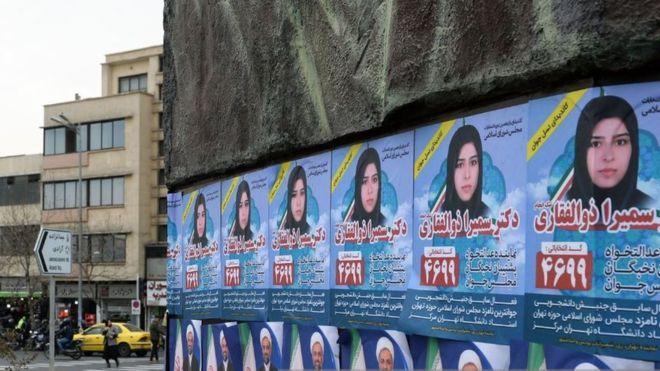 حول الإنتخابات البرلمانية الإيرانية - حصري