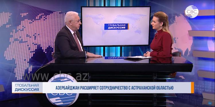 Азербайджан укрепляет сотрудничество с Астраханью - эксклюзивное интервью ректора АГУ - ВИДЕО