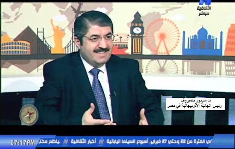 تلفزيون مصر يقدم معلومات واسعة عن أذربيجان - الفيديو