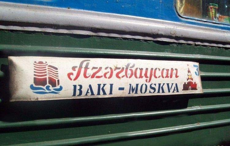 Грузинский публицист о российско-азербайджанских отношениях