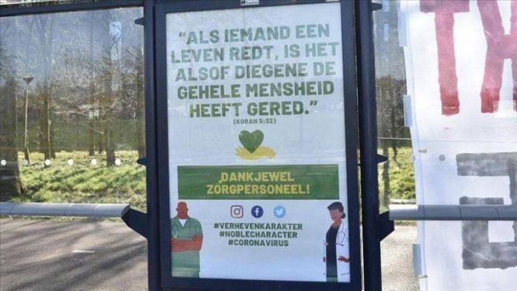 tr/news/culture/423273-hollandali-turkler-koronavirusle-savasan-ulkedeki-saglik-personeline-kurandan-ayetle-tesekkur-etti