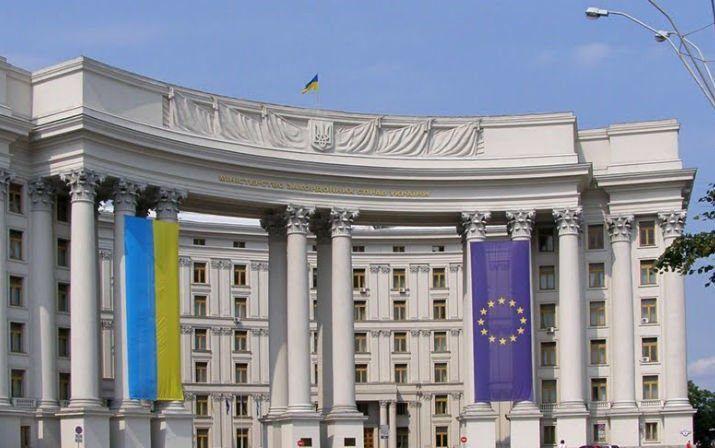 UKRAYNA: YUKARI KARABAĞ'DA DÜZENLENEN SÖZDE SEÇİMLERİ TANIMIYORUZ