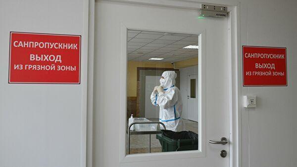 Новости из сводок борьбы с пандемиейg