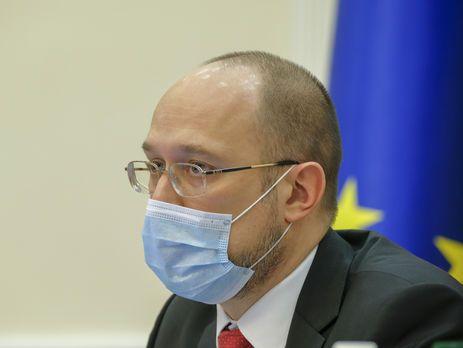 В Украине конец карантина намечен на  май