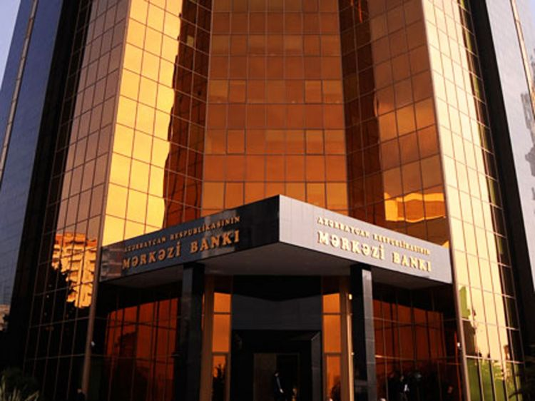 EBRD, Azerbaijani Central Bank with swap facility for on-lending to local companies