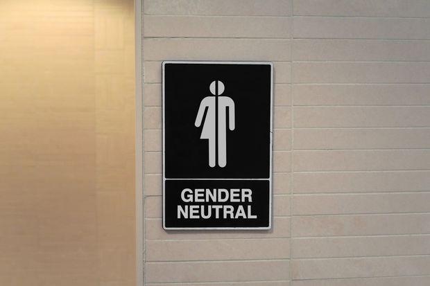 Раздельные туалеты М и Ж становятся постыдными