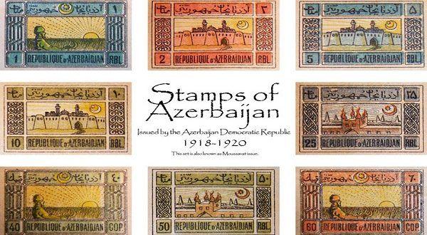 أذربيجان تحيي الذكرى الـ 102 لتأسيس أول جمهورية ديمقراطية في الشرق الإسلامي | فيديو - الفيديو