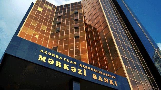 Инструкция Центробанка  ведет к росту недовольства населения властью