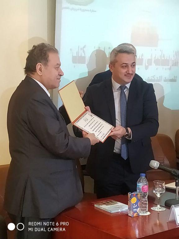 في عيد الدبلوماسية الأذربيجانية  المئوي: تكريم اميل رحيموف وعزت سعد والشرقاوي ودرويش وسلامة - الصور الفوتوغرافية
