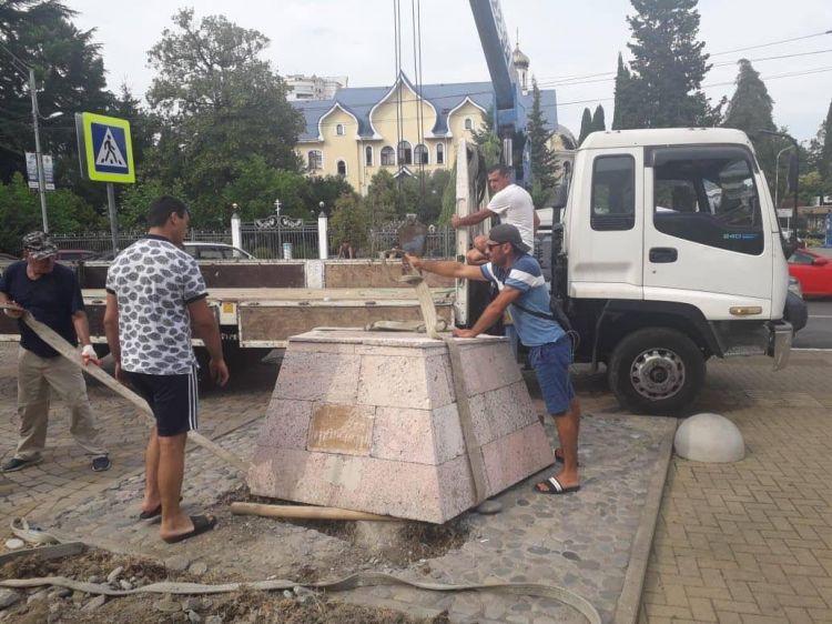 В Сочи убрали памятник, посвященный победе русских солдат над горцами