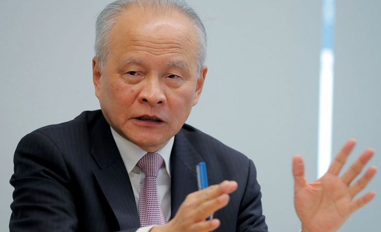 It is not right timing for China to join U.S.-Russia arms control talks - Chinese ambassador