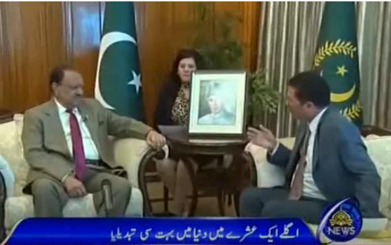 رئيس جمهورية باكستان الإسلامية فخامة الرئيس ممنون حسين يستقبل المؤرخ والكاتب الاردني عمر العرموطي - الفيديو