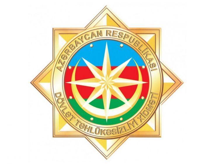 СГБ Азербайджана о списке граждан якобы служащих России