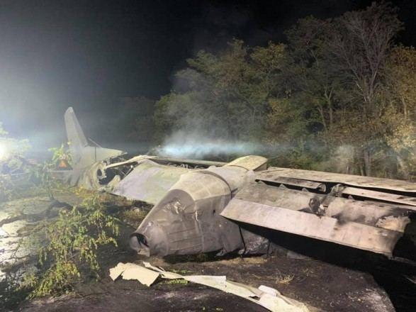 Власти Украины назвали четыре возможных причины авиакатастрофы в Харьковской области