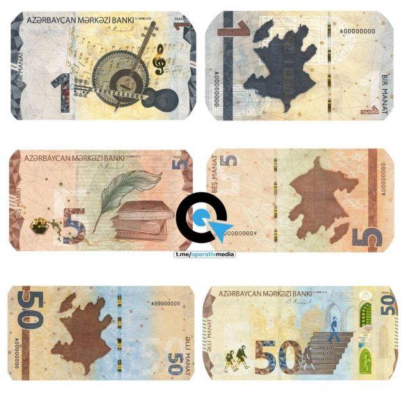 ЦБА введет в обращение новые купюры с 2021 года - ФОТО