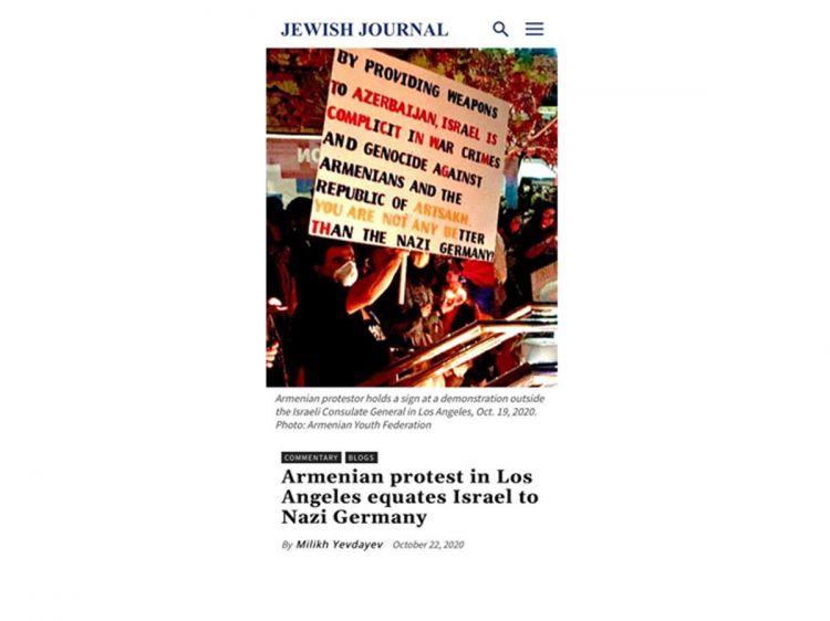 Еврейские организации США назвали отвратительной попытку армянского лобби сравнить Израиль с нацистской Германией