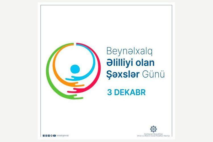 Министерство: За 11 месяцев этого года 10 424 инвалида были обеспечены 26 700 средствами реабилитации