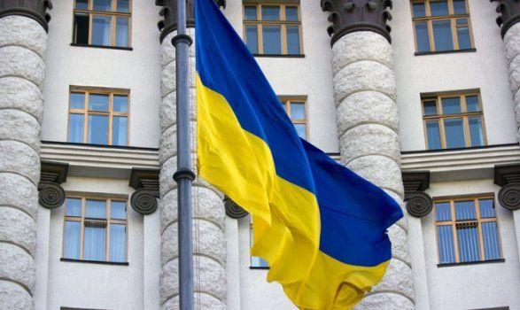 Посольство Украины в Азербайджане подготовило поздравительное видео ко Дню Соборности Украины - ВИДЕО