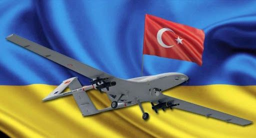 Сотрудничество Турции и Украины беспокоит Россию - экспертg