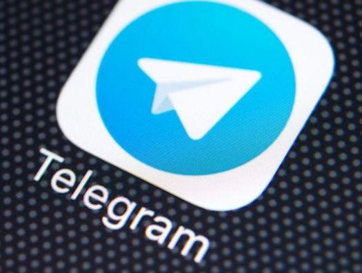 ru/news/sience/451909-v-telegram-poyavilas-novaya-funkciya