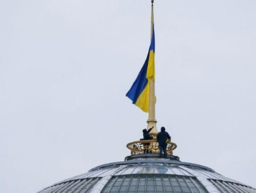 ЕС пересмотрит соглашение об ассоциации с Украиной