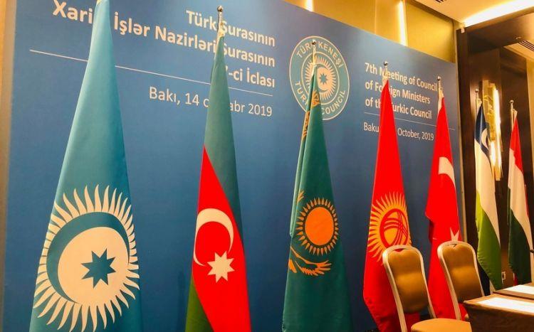Очередной саммит Тюркского совета состоится в ноябре в Стамбуле