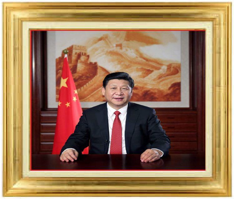 الإتحاد الدولي والإعلام الإتحادي يبرقون رسالة تضامن للرئيس شي جين بينغ