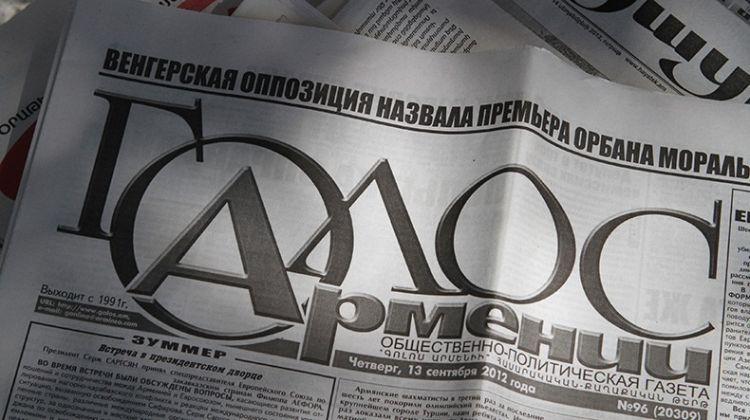"""Почему """"Голос Армении"""" нацелился на Умуда Мирзаева - пример армянской глупости"""