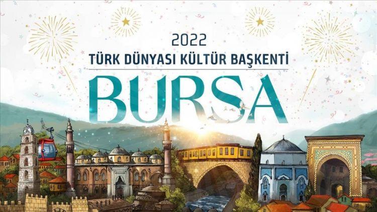 Бурса объявлена культурной столицей тюркского мира в 2022 году
