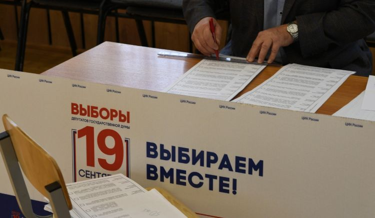 انطلاق التصويت في الانتخابات البرلمانية الروسية
