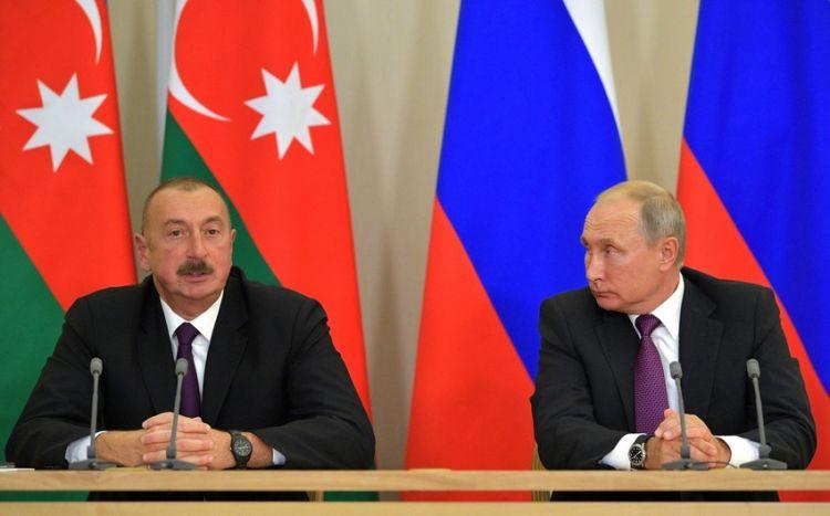 Ильхам Алиев выразил соболезнования президенту России