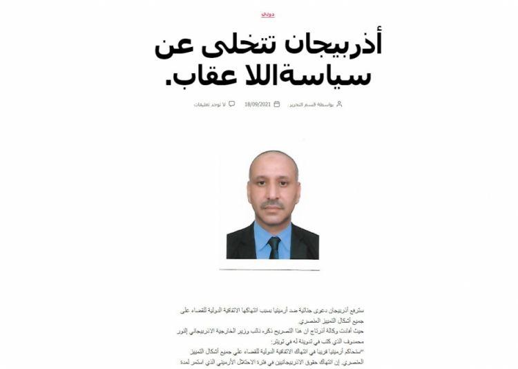 أذربيجان تتخلى عن سياسةاللا عقاب