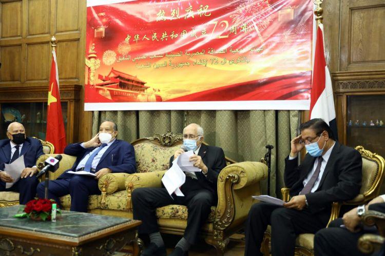 جمعية الصداقة المصرية الصينية تحتفل بالذكري 72 لتأسيس الصين