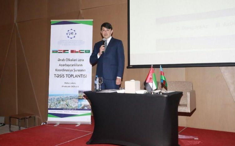 تدشين المجلس التنسيقي الاذربيجاني في البلدان العربية - صور