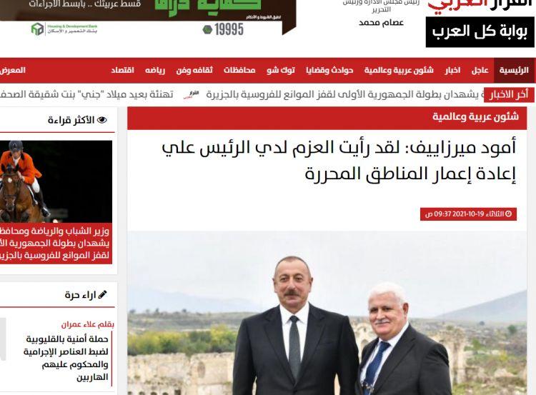 Впечатления Умуда Мирзаева от встречи с Президентом Азербайджана в арабской прессеg