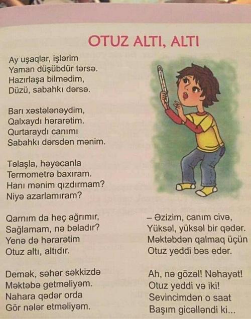 şeirlər Mektebe Aid Usaq Seirleri